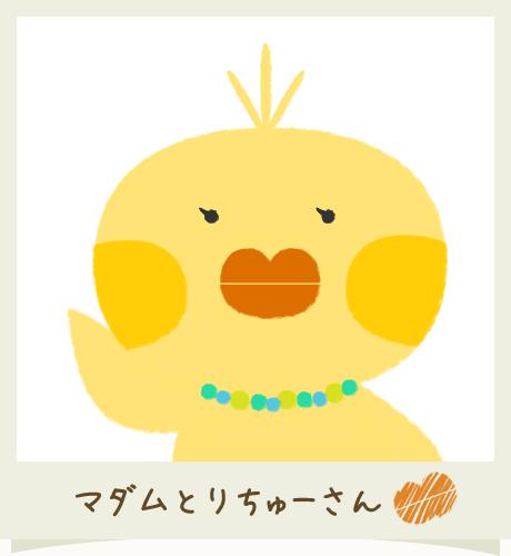 Madam-torichu-san_main
