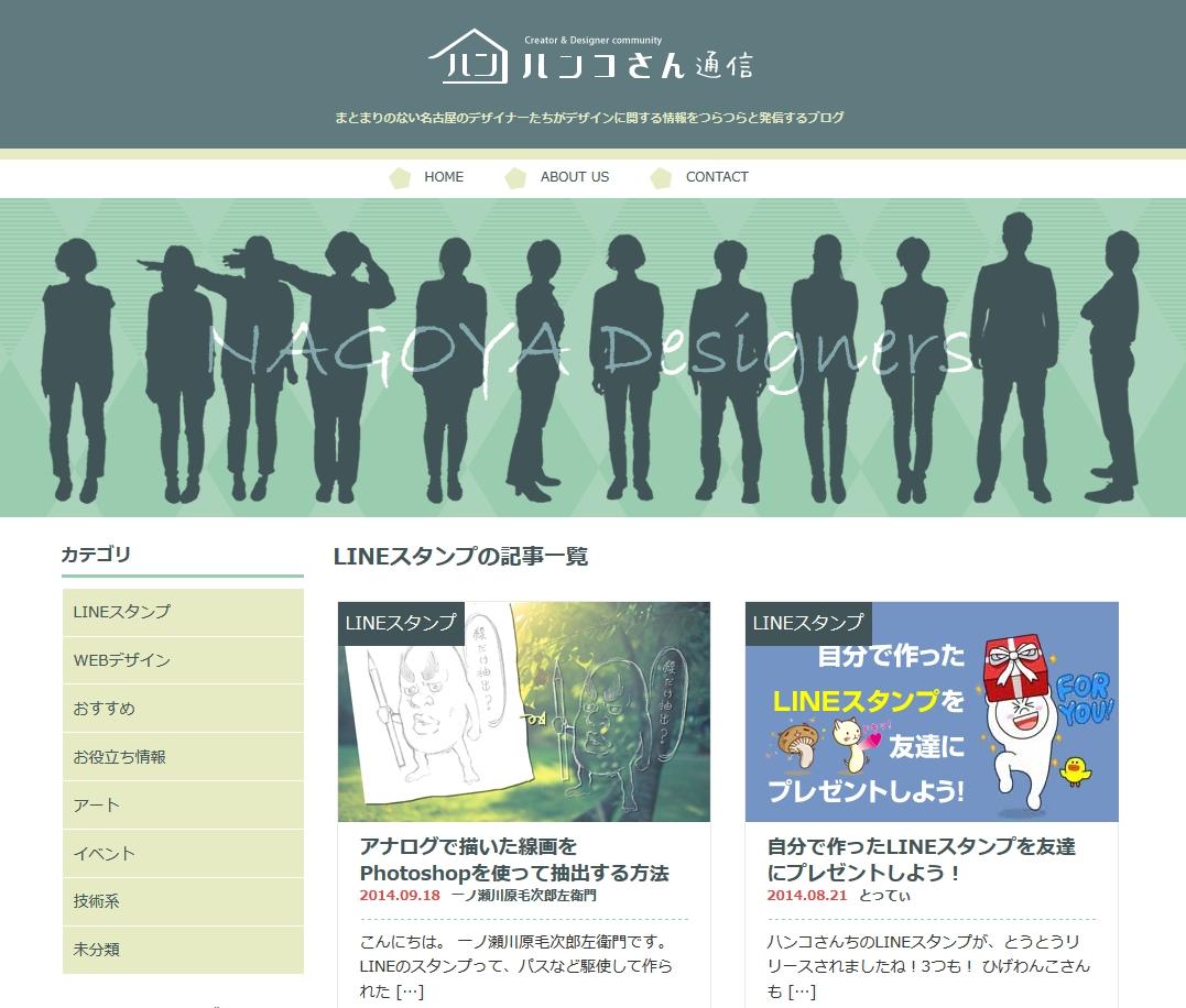新ブログイメージ